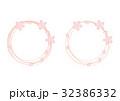 桜の輪_g 32386332