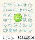 アイコン Web アプリのイラスト 32388519