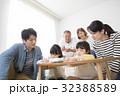 3世代勉強イメージ 32388589