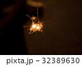 線香花火 32389630