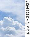 入道雲 32389637