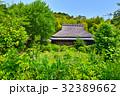 京都 北嵯峨 茅葺屋根の写真 32389662
