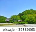 京都 北嵯峨 茅葺屋根の写真 32389663