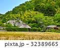 京都 北嵯峨 茅葺屋根の写真 32389665