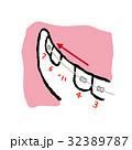 歯 32389787