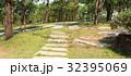 公園 散歩道 庭園の写真 32395069