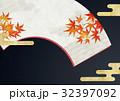 扇 背景素材 もみじのイラスト 32397092