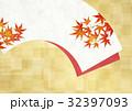 扇 金箔 紅葉のイラスト 32397093