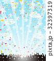 紙吹雪 ライブ フェスティバルのイラスト 32397319