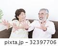 介護イメージ リハビリ体操 老老介護  32397706