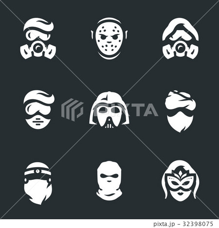 Vector Set of Halloween Costume Icons. 32398075