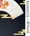 扇 背景素材 もみじのイラスト 32399936