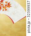 扇 背景素材 もみじのイラスト 32399937