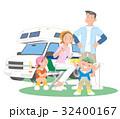 キャンピングカーで、キャンプする家族。 32400167