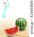 夏イメージ 水彩画風 32400889