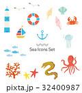 海 アイコン 素材のイラスト 32400987