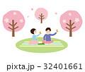 人物素材-お花見1(カップル) 32401661