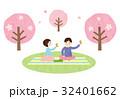 人物素材-お花見1(カップル)テクスチャ 32401662