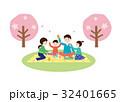 お花見 家族 ファミリーのイラスト 32401665