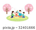 お花見 家族 ファミリーのイラスト 32401666
