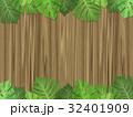 ボタニカル 熱帯植物 フレーム 葉っぱ 木目調 32401909