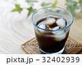 アイスコーヒー 32402939