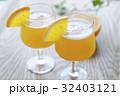 ビターオレンジ 32403121