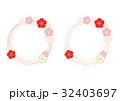 和風 ベクター 輪のイラスト 32403697