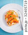 おいしい 美味 美味しいの写真 32405719