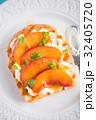 おいしい 美味 美味しいの写真 32405720