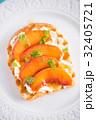 おいしい 美味 美味しいの写真 32405721