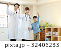 医者 医師 男女の写真 32406233