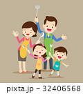 家族 クッキング 料理のイラスト 32406568
