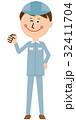 ポップな青い制服の作業員 片手ガッツポーズ 32411704