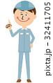 ポップな青い制服の作業員 指差し 32411705