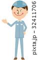 ポップな青い制服の作業員 紹介 32411706