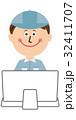 ポップな青い制服の作業員 PC作業 32411707