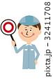 ポップな青い制服の作業員 ○ 正解 32411708