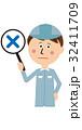 ポップな青い制服の作業員 × 不正解 32411709
