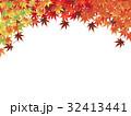 紅葉 32413441