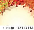 紅葉 32413448