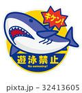 遊泳禁止ステッカー ホオジロザメ(青罫) 32413605