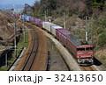 乗り物 鉄道 線路の写真 32413650
