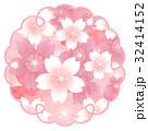 桜 桜の花 春のイラスト 32414152