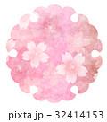 桜 桜の花 春のイラスト 32414153