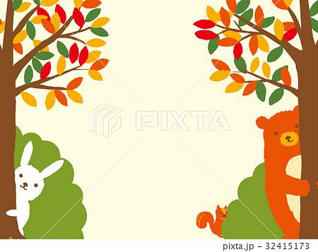秋イラスト 森の動物のイラスト素材 32415173 Pixta