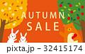 秋 クマ セールのイラスト 32415174