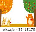 秋イラスト 森の動物 32415175