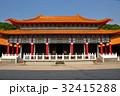 建築 構築 アーキテクチャの写真 32415288