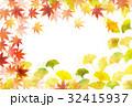 銀杏 紅葉 秋のイラスト 32415937